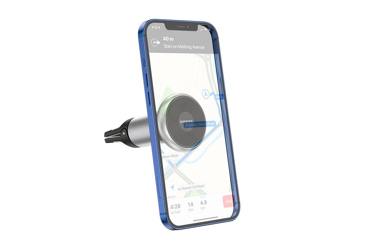 Держатель авто BOROFONE BH47 Cool move air outlet magnetic магнитный в решетку воздуховода серебристо-черный