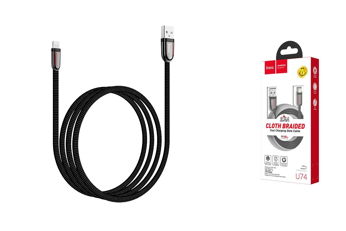Кабель для iPhone HOCO U74 Grand charging cable for Lightning 1м черный