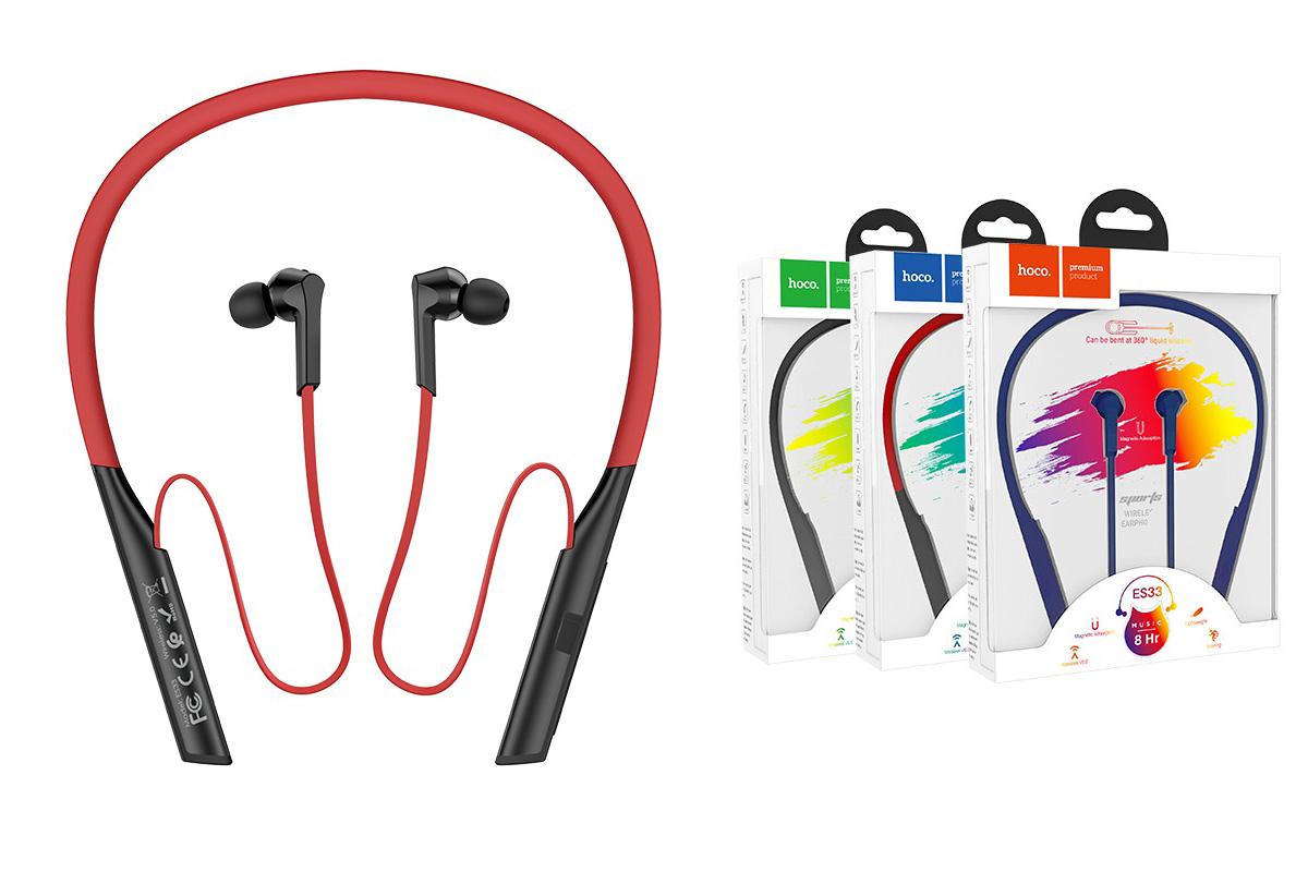 Bluetooth-гарнитура ES33 Mirth sports wireless headset HOCO красная