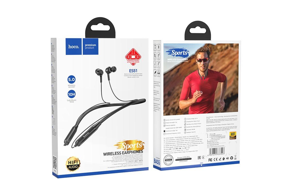 Bluetooth-гарнитура ES51 Era sports wiereless headset HOCO черная