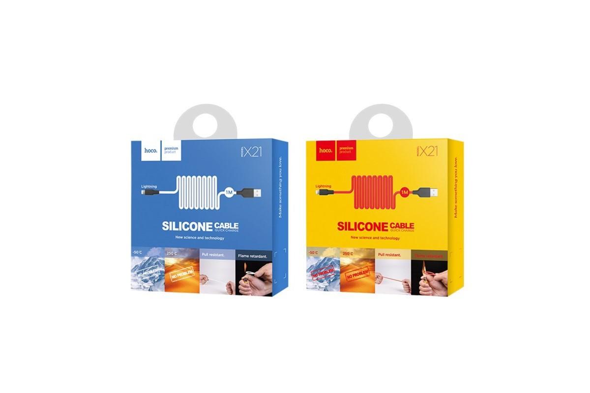 Кабель для iPhone HOCO X21 Plus Silicone charging cable for Lightning 2м черно-белый