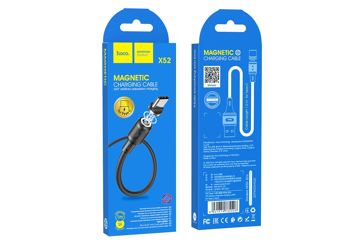USB D.CABLE HOCO X52 Sereno magnetic charging cable for Type-C (черный) 1 метр
