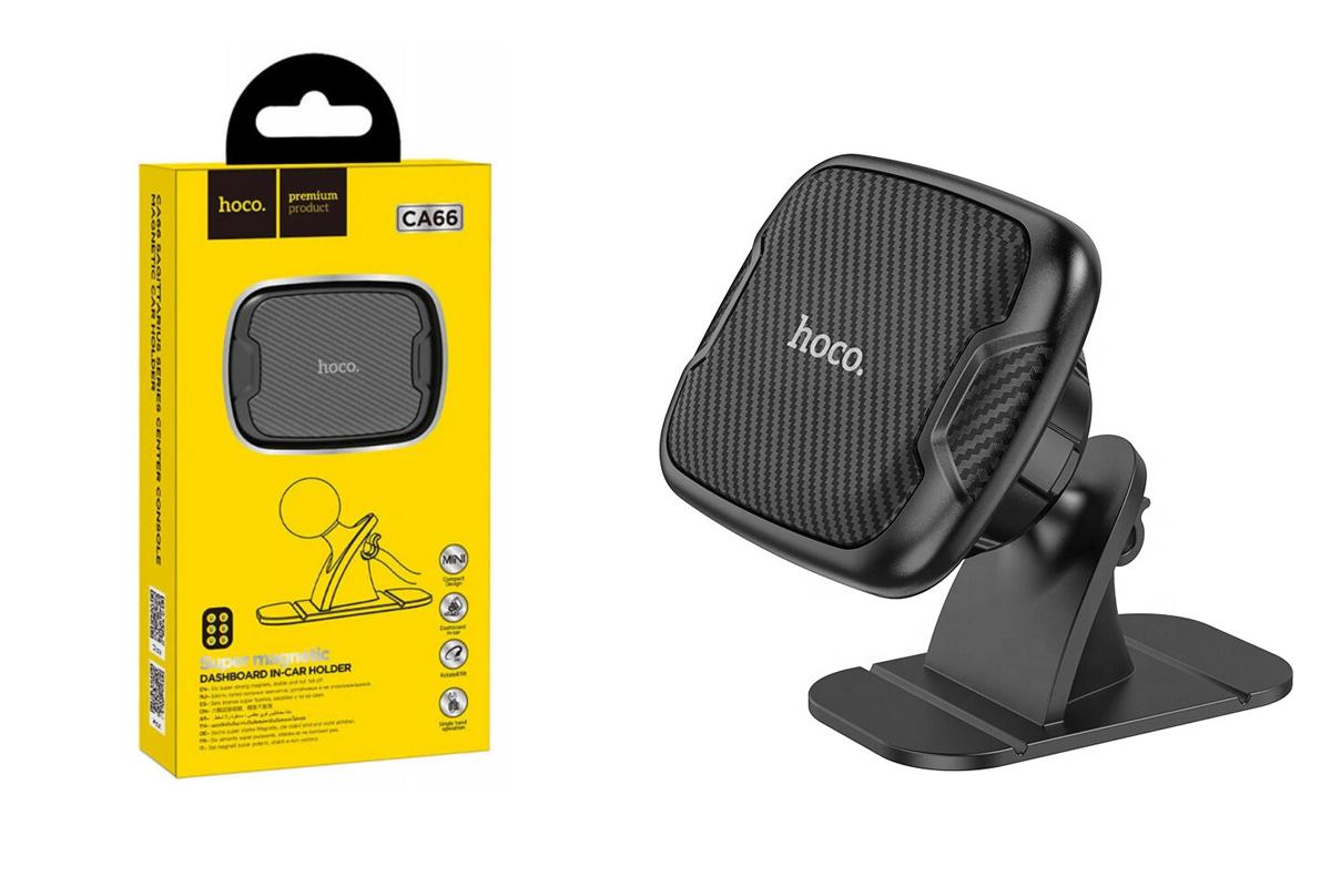 Держатель авто HOCO CA65 Saggitarius series center console magnetic car holder черный