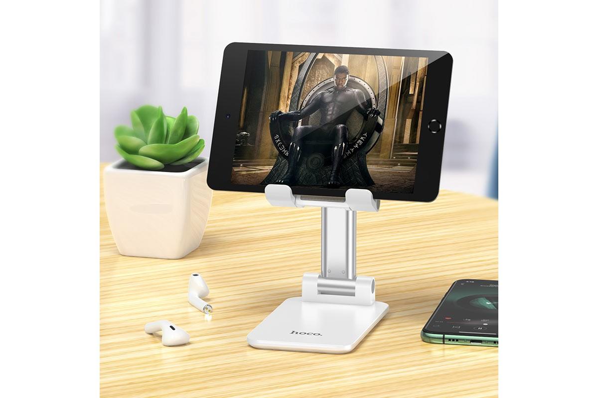 Настольный держатель для смартфона HOCO PH29 Carry folding desktop stand белый