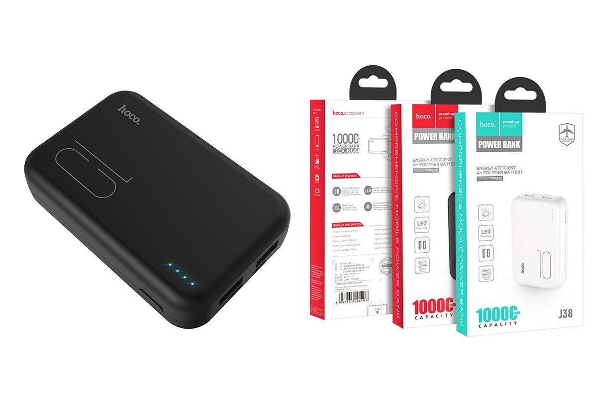 Универсальный дополнительный аккумулятор HOCO  J38 Comprehensive mobile power bank(10000mAh) черный