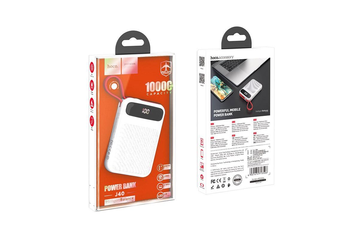 Универсальный дополнительный аккумулятор HOCO  J40 Powerful mobile power bank for Micro(10000) белый