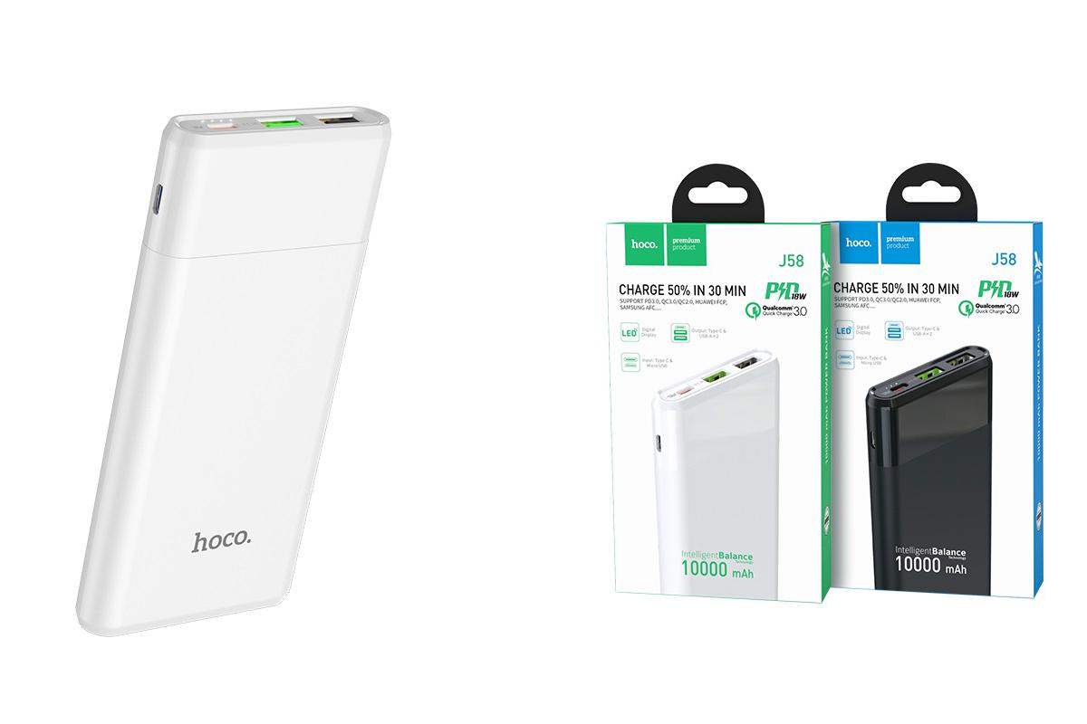 Универсальный дополнительный аккумулятор HOCO  J58 Cosmo PD+QC3.0 mobile power bank(10000mAh) белый