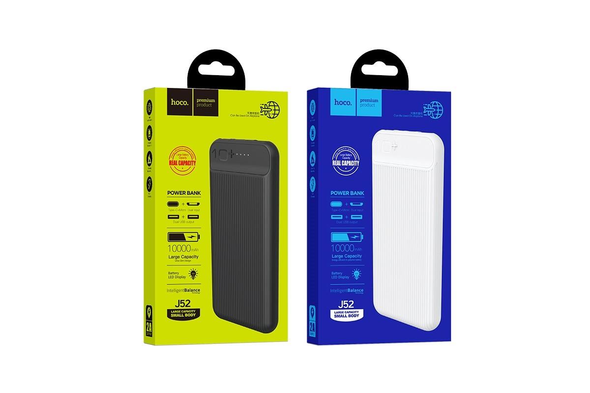 Универсальный дополнительный аккумулятор HOCO  J52 New joy mobile power bank(10000mAh) белый