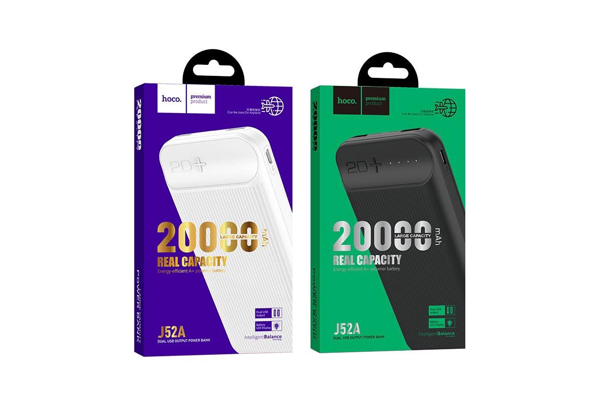 Универсальный дополнительный аккумулятор HOCO J52A New joy mobile power bank(20000mAh) черный