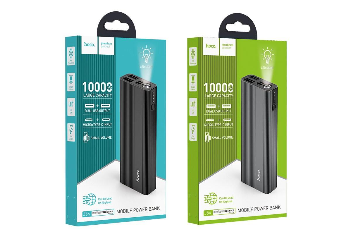 Универсальный дополнительный аккумулятор HOCO  J54 Spirit power mobile power bank(10000mAh) серый