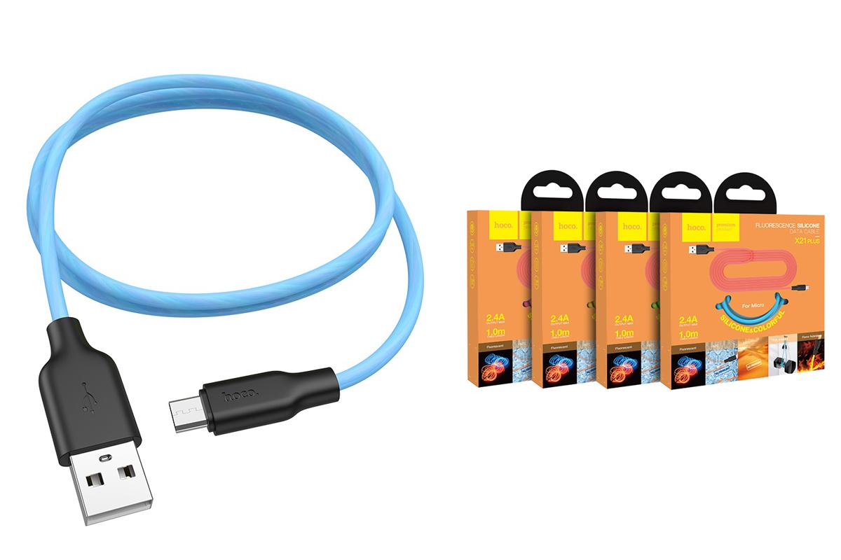Кабель USB micro USB HOCO X21 Plus Silicone charging cable  (черно-голубой) 1 метр