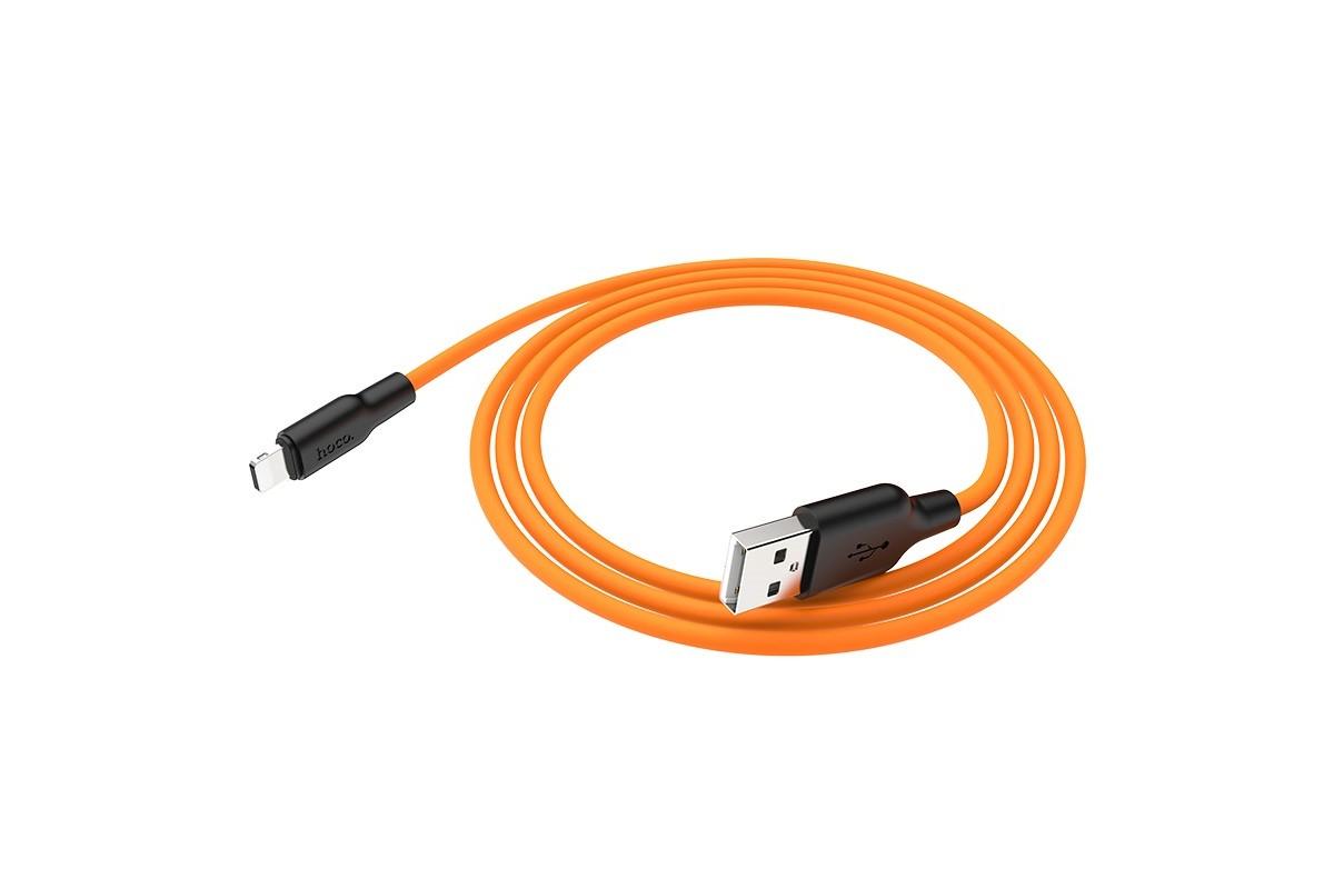 Кабель для iPhone HOCO X21 Plus Silicone charging cable for Lightning 1м черно-оранжевый