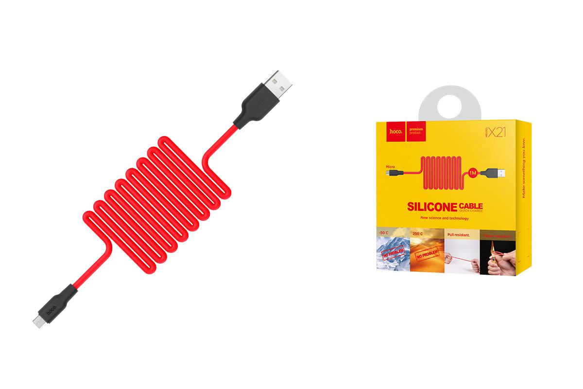 Кабель USB micro USB HOCO X21 Silicone charging cable  (черно-красный) 1 метр