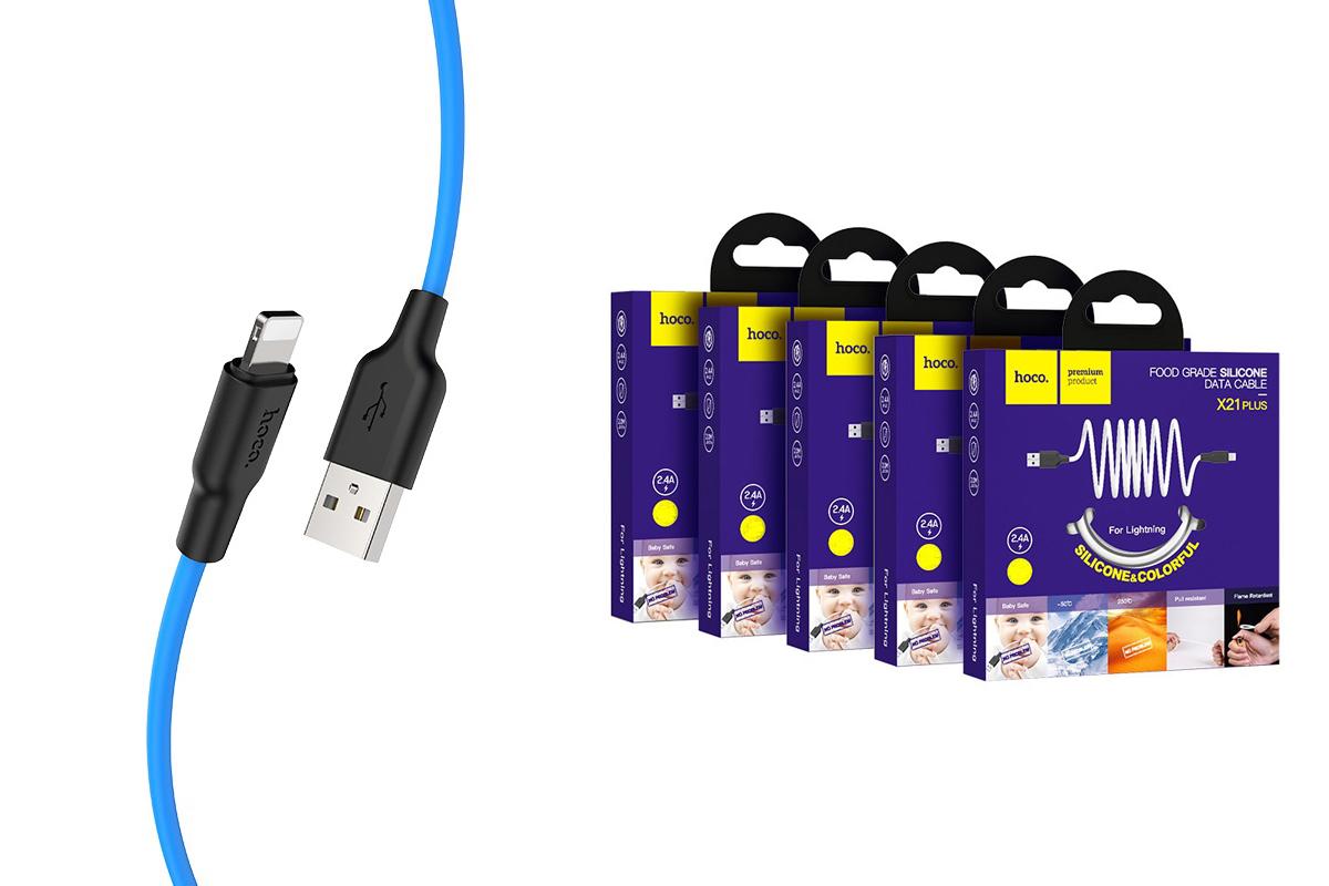 Кабель для iPhone HOCO X21 Plus Silicone charging cable for Lightning 1м черно-синий