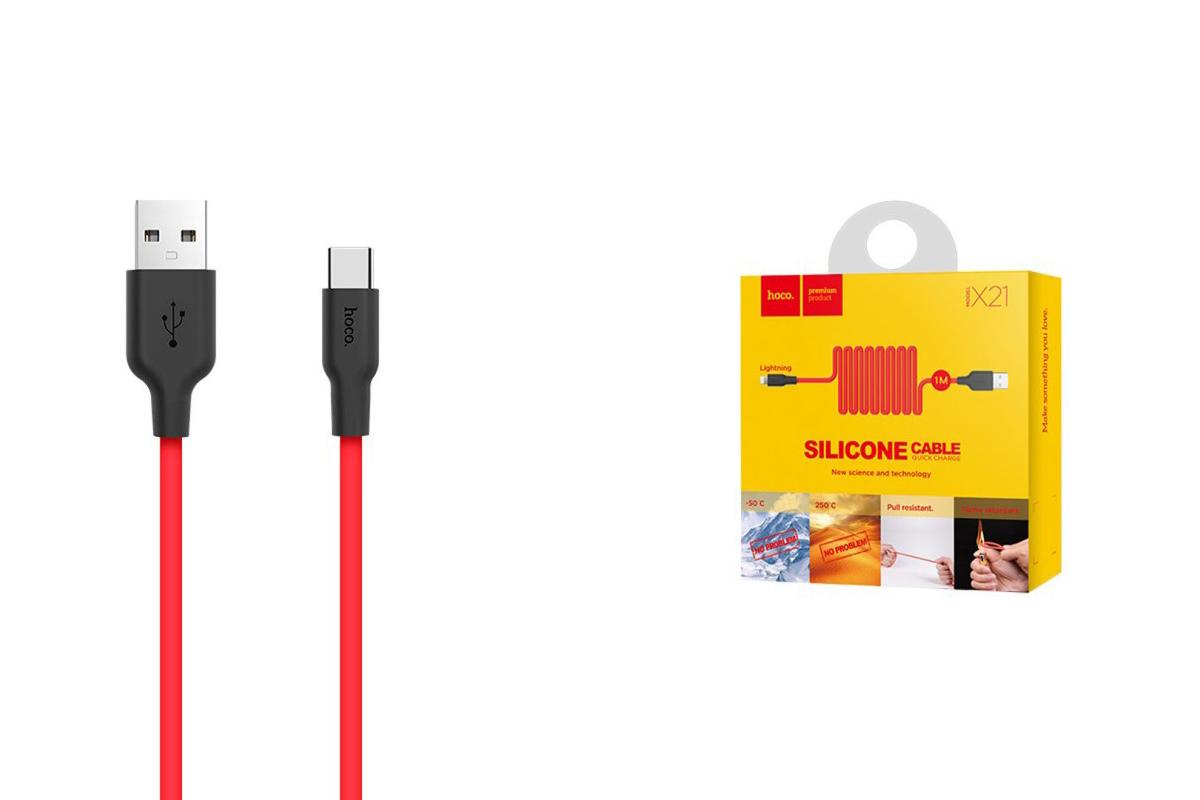 Кабель USB HOCO X21 Silicone type-c charging cable (черно-красный) 1 метр