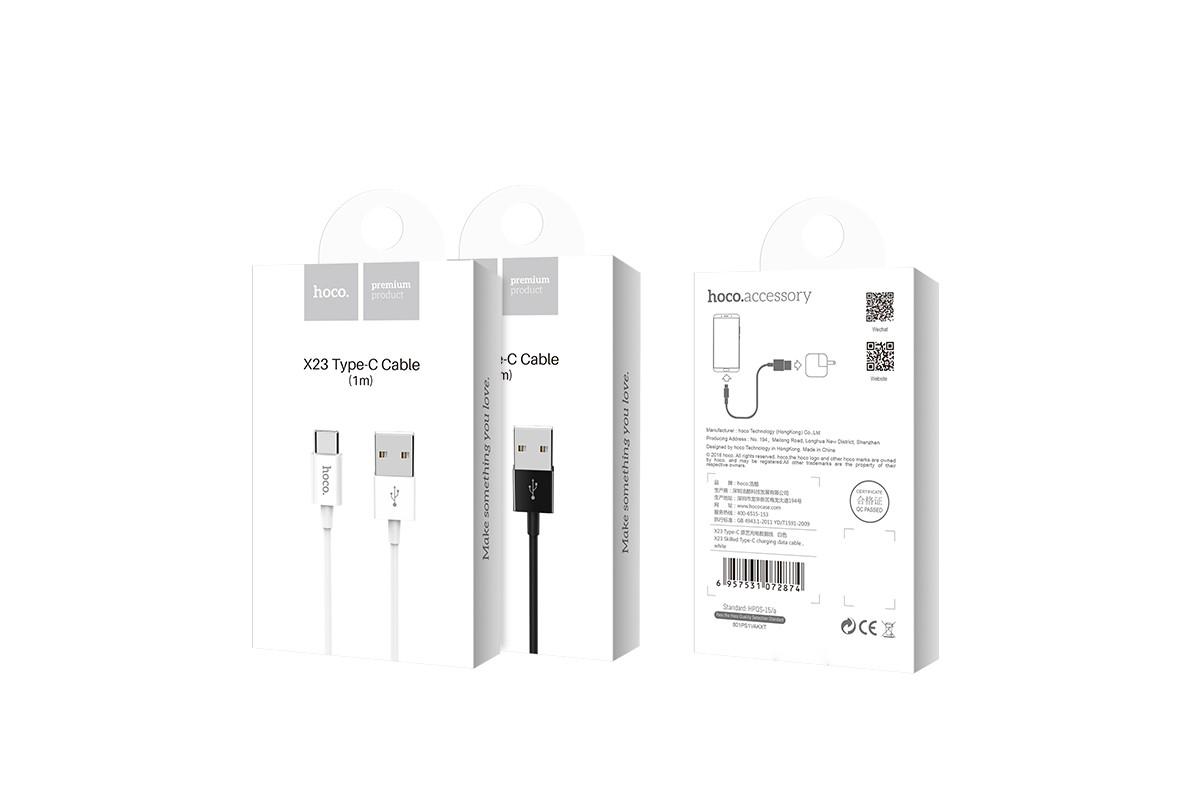 Кабель USB HOCO X23 Type-C cable (белый) 1 метр (Type-C-Type-C)