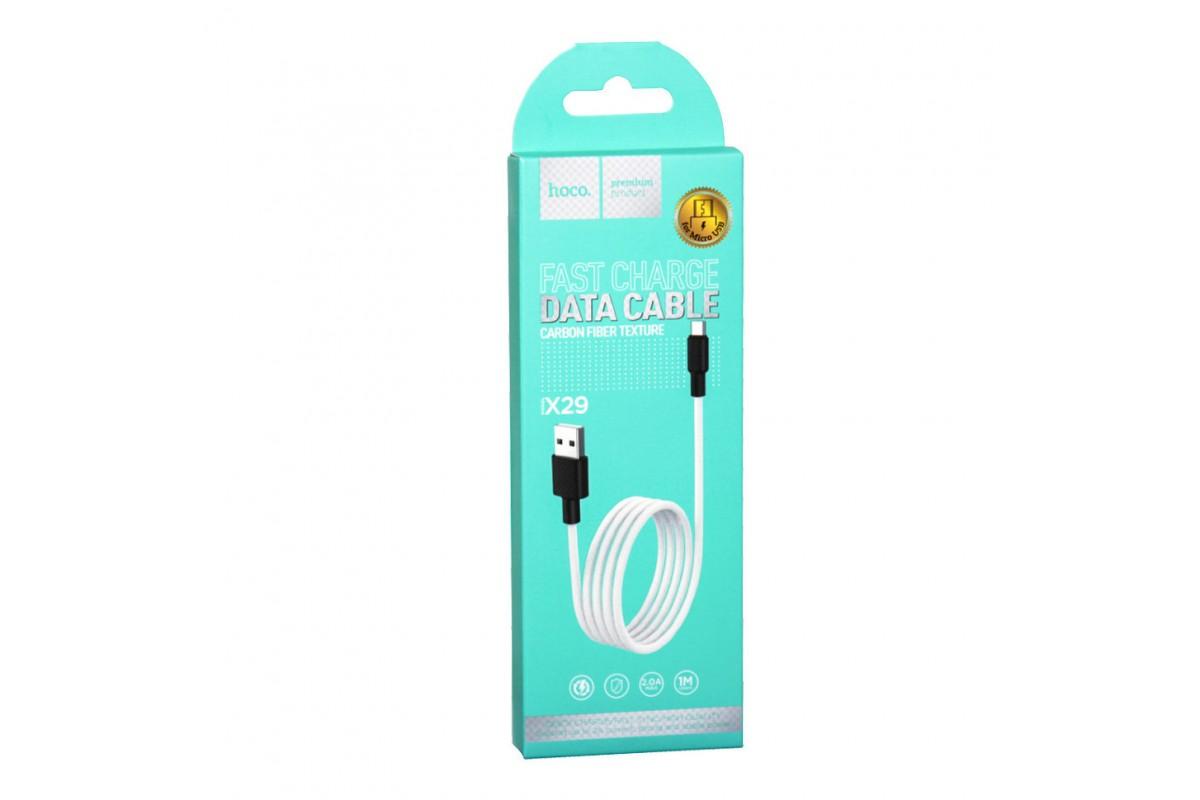 Кабель USB micro USB HOCO X29 Superior style charging data cable  (белый) 1 метр