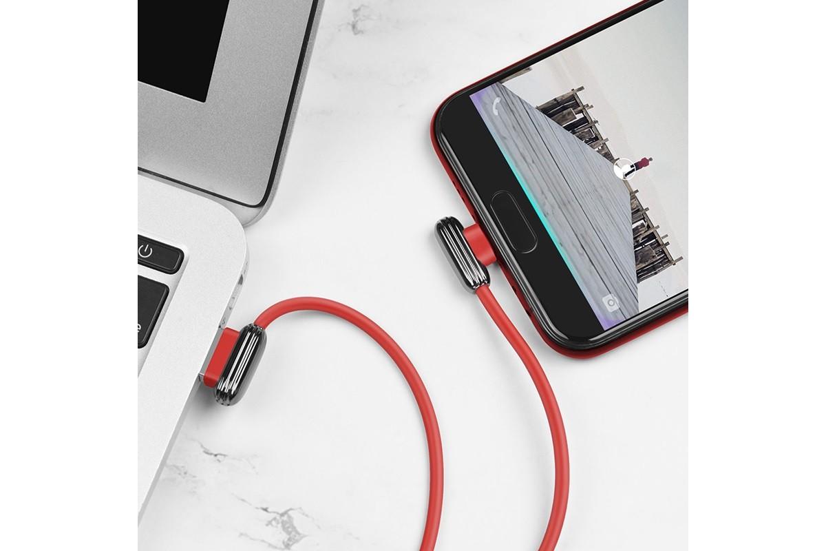 Кабель USB micro USB HOCO U60 Soul secret charging data cable (красный) 1 метр