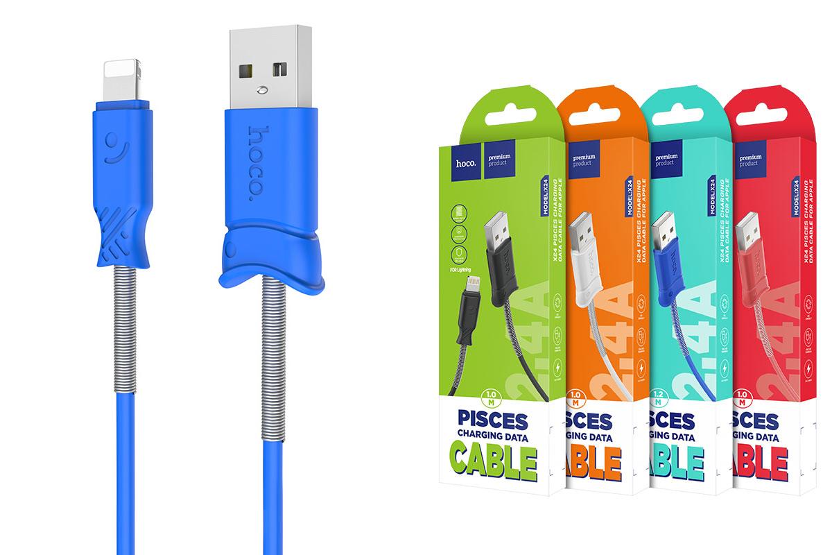 Кабель для iPhone HOCO X24 Pisces charging data cable 1м синий