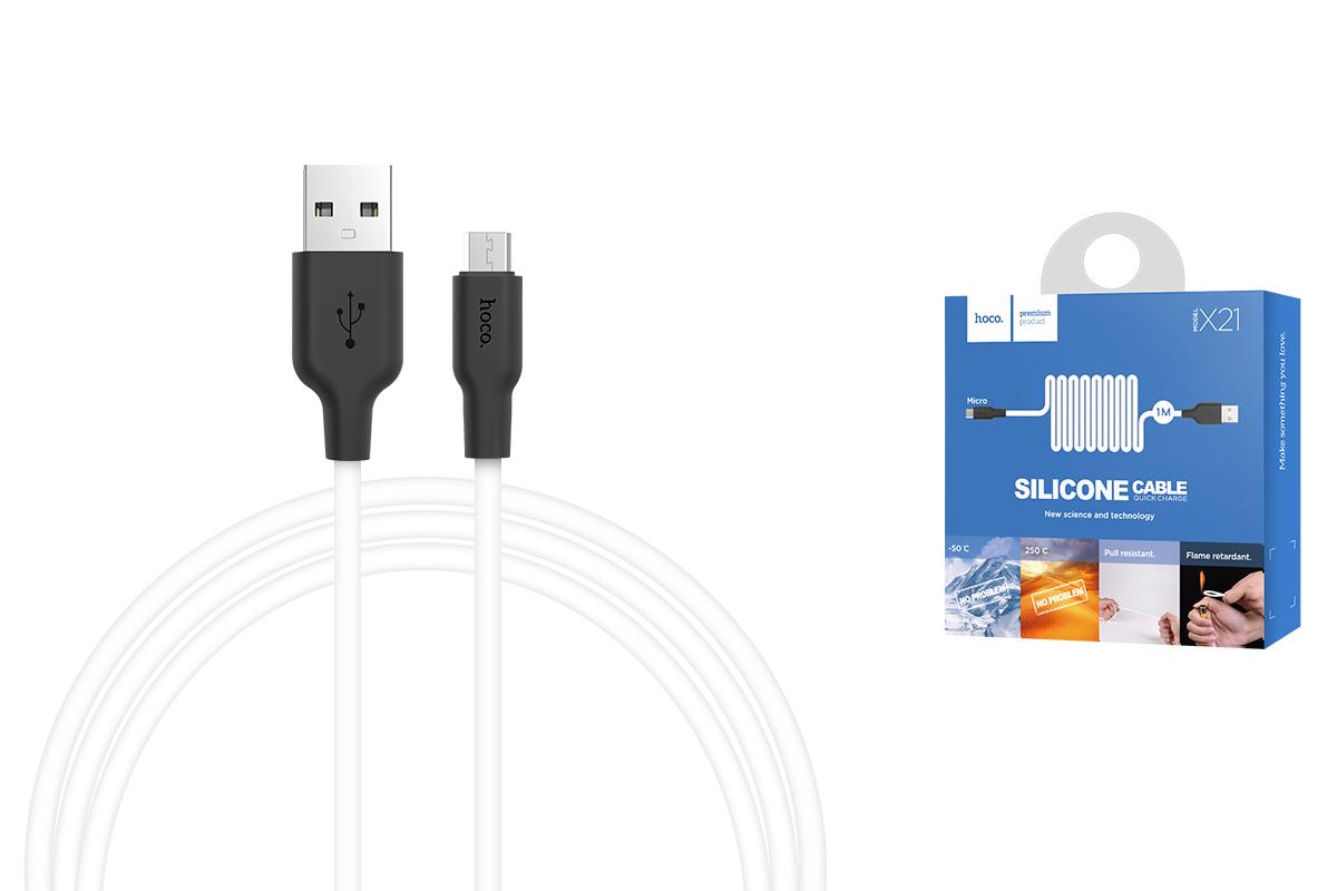 Кабель USB micro HOCO X21 Plus Silicone charging cable  (черно-белый) 1 метр