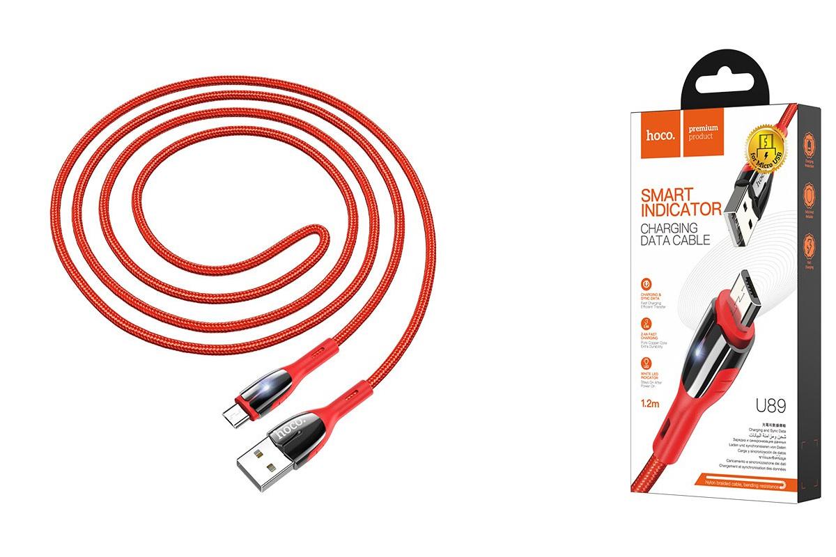 Кабель USB HOCO U89 Safeness charging cable for Type-C (красный) 1 метр