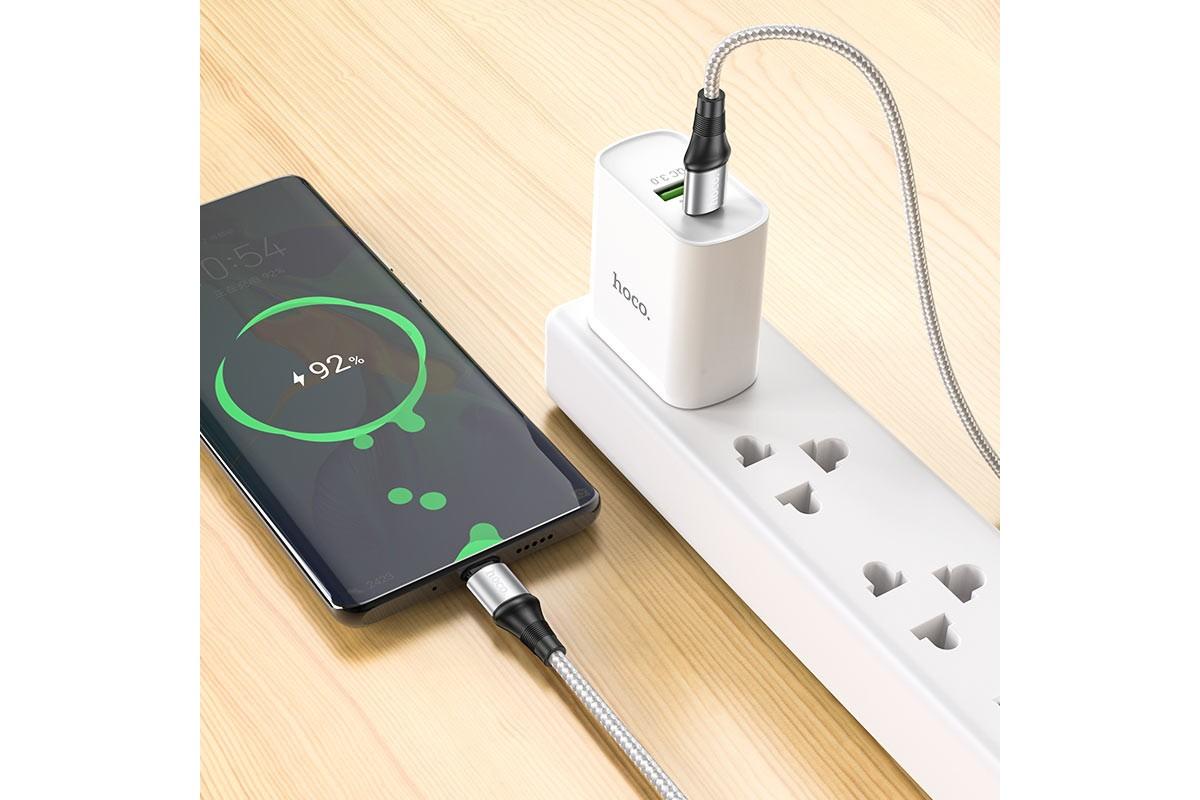 Кабель USB HOCO X50  Type-C to Type-C higt energy 100w (серый) 1 метр