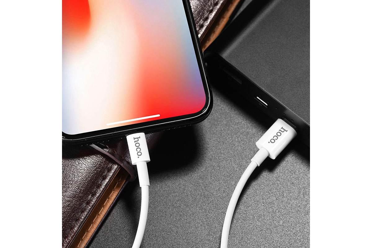 Кабель для iPhone HOCO X15 Charging  lightning cable -Type C 1м белый iPhone X