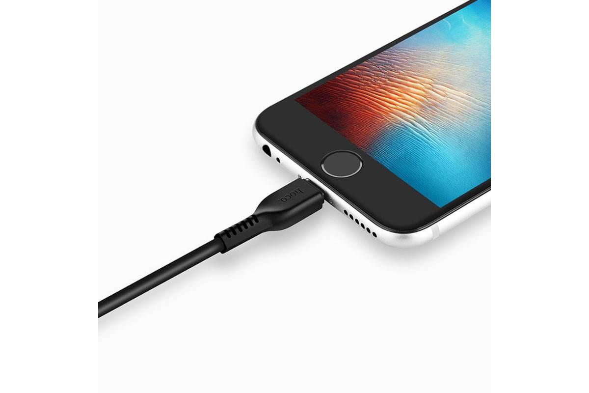 Кабель для iPhone HOCO X20 Flash lightning cable 3м черный