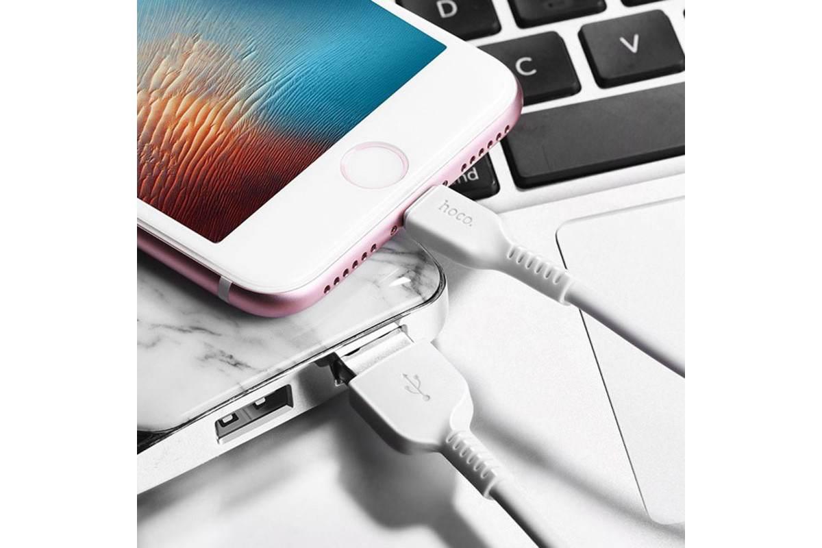 Кабель для iPhone HOCO X20 Flash lightning cable 1м белый