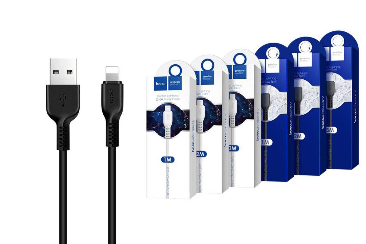 Кабель для iPhone HOCO X20 Flash lightning cable 1м черный
