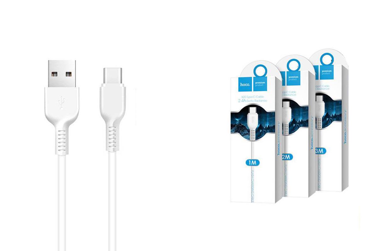 Кабель USB HOCO X20 Flash Type-C cable (белый) 2 метр