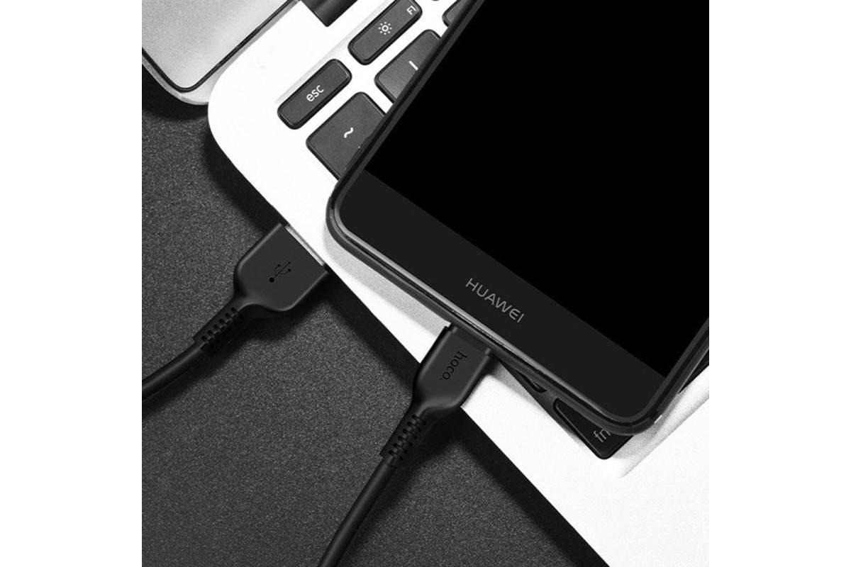 Кабель USB HOCO X20 Flash Type-C cable (черный) 1 метр