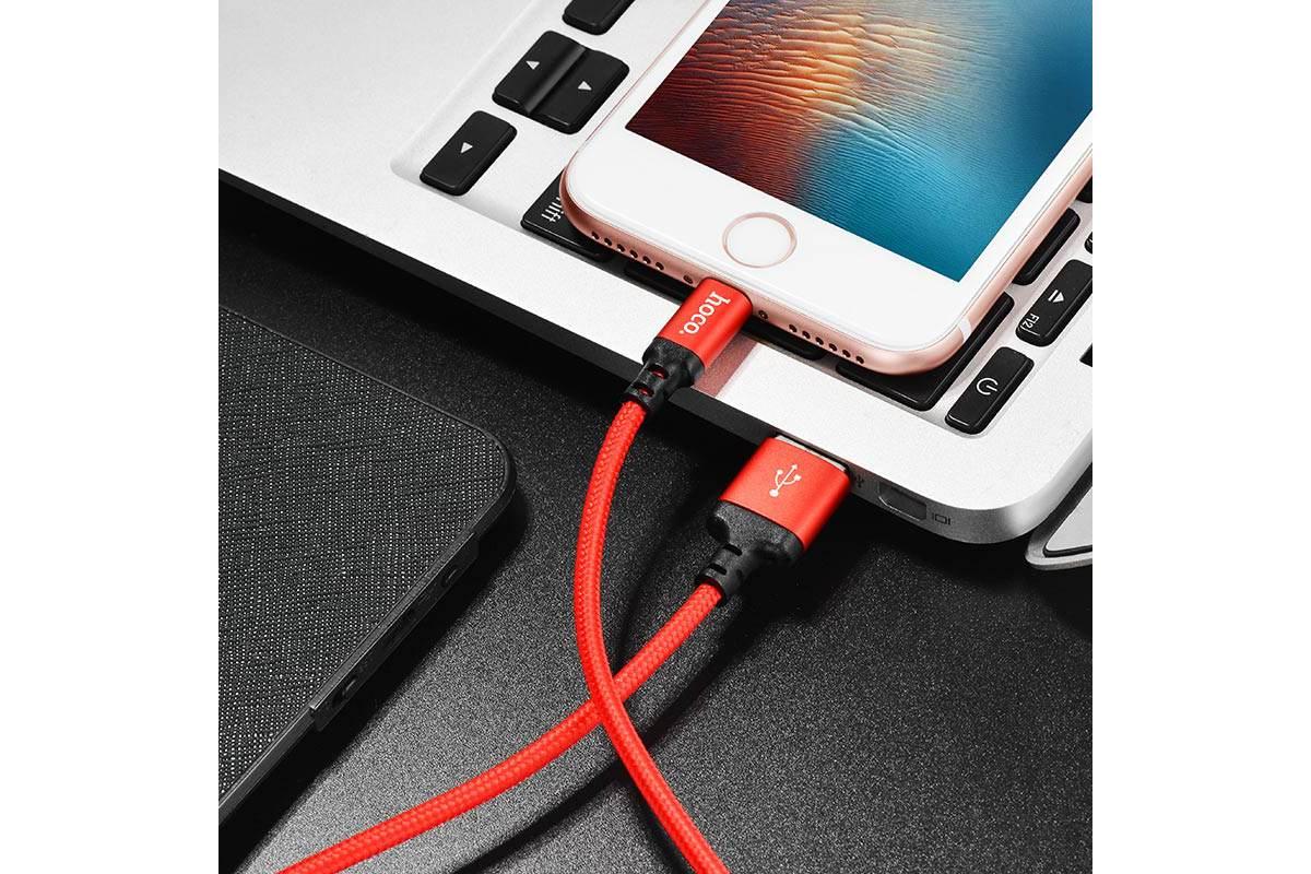 Кабель для iPhone HOCO X14 Times speed lightning cable 1м красный