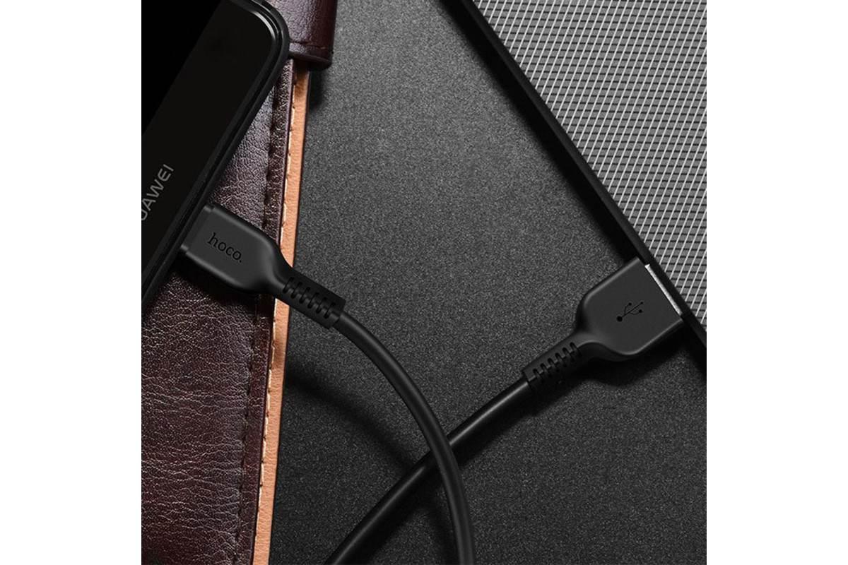 Кабель USB micro USB HOCO X13 Easy charged cable (черный) 1 метр