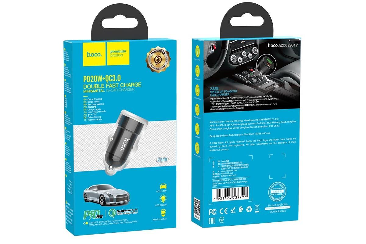 Автомобильное зарядное устройство USB HOCO Z32B Speed up PD20W+QC3.0 car charger черный