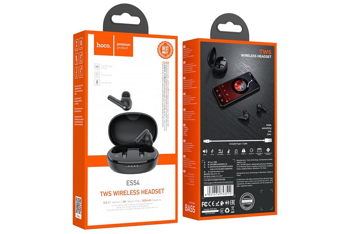 Bluetooth-наушники ES54 GorgeousTWS wiereless headset HOCO черная