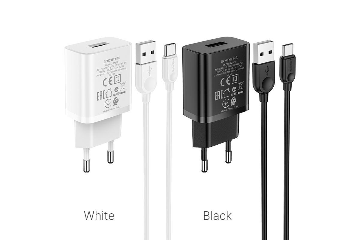 СЗУ USB + кабель Type-C BOROFONE BA52A Gamble single port charger set 2100 mAh черный