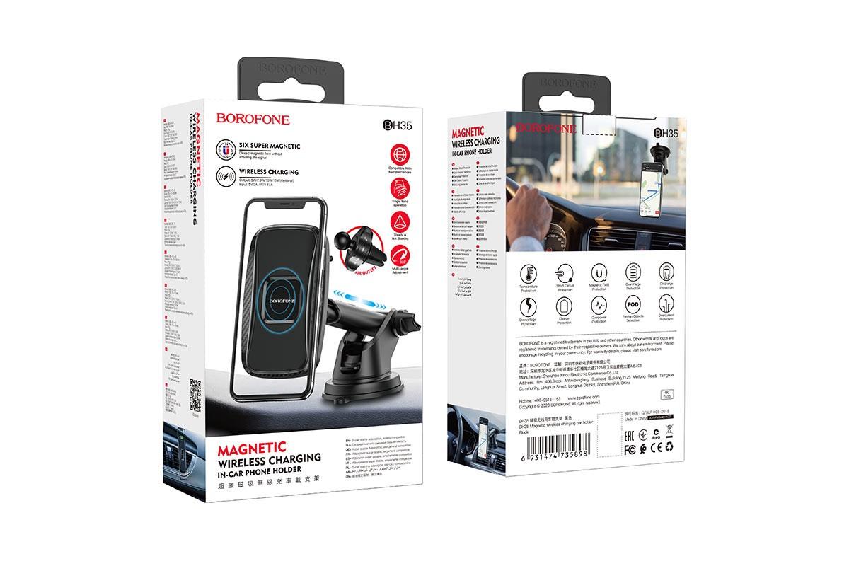 Держатель авто BOROFONE BH35 magnetic wireless charging на панель черный