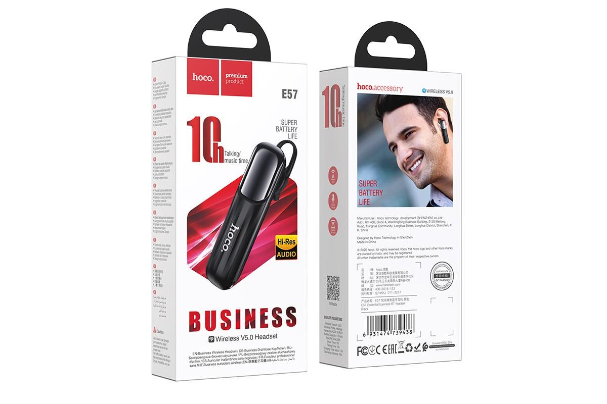 Bluetooth-наушники гарнитура E57 Essential business BT headset HOCO черная
