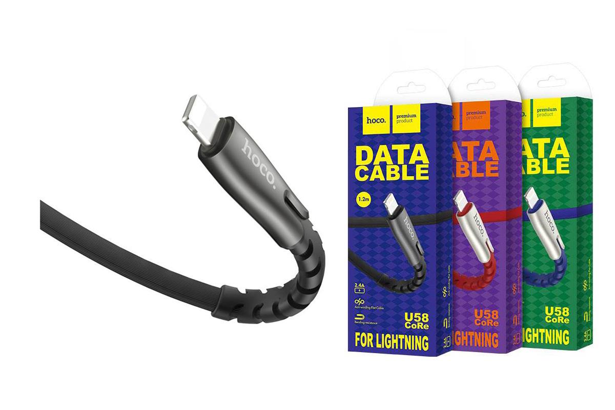 Кабель для iPhone HOCO U58 Core charging data cable for Lightning 1м черный