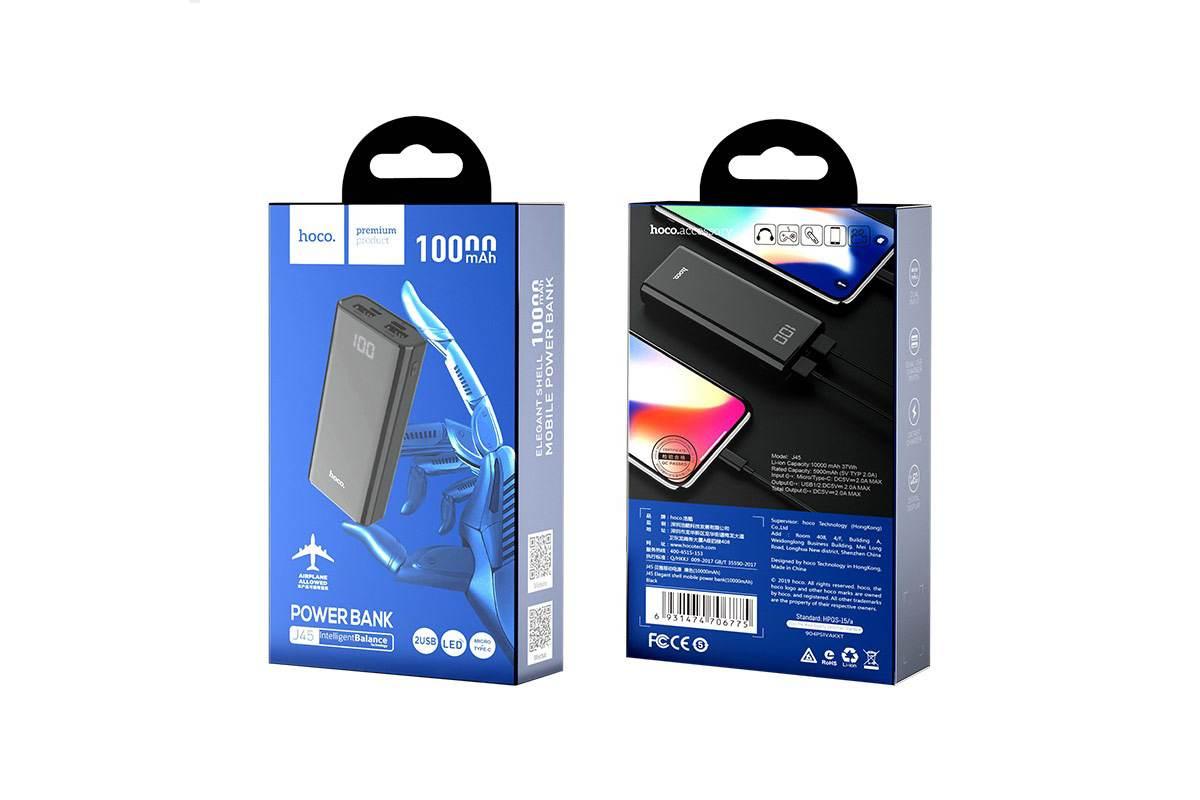 Универсальный дополнительный аккумулятор HOCO  J45 Elegant shell mobile power bank 10000 mAh черный