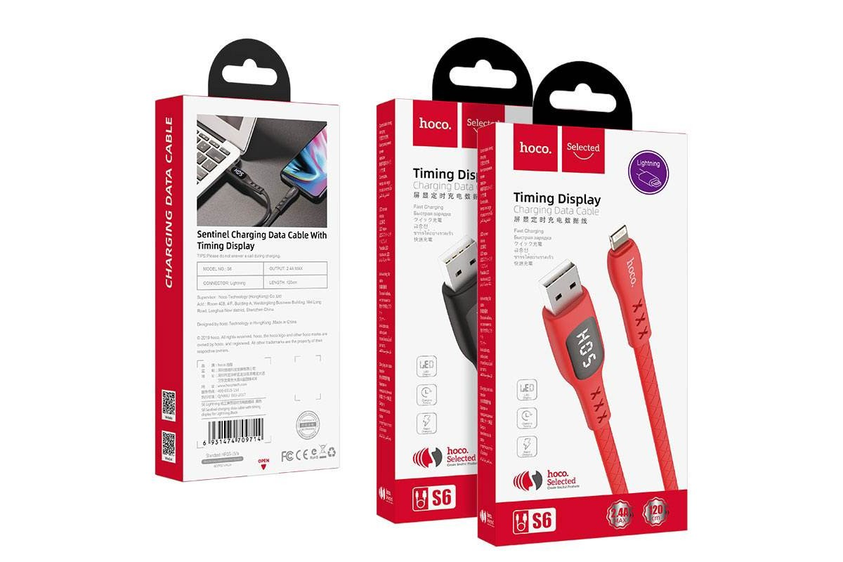 Кабель для iPhone HOCO S6 Sentinel charging data cable with timing display for Lightning 1м красный