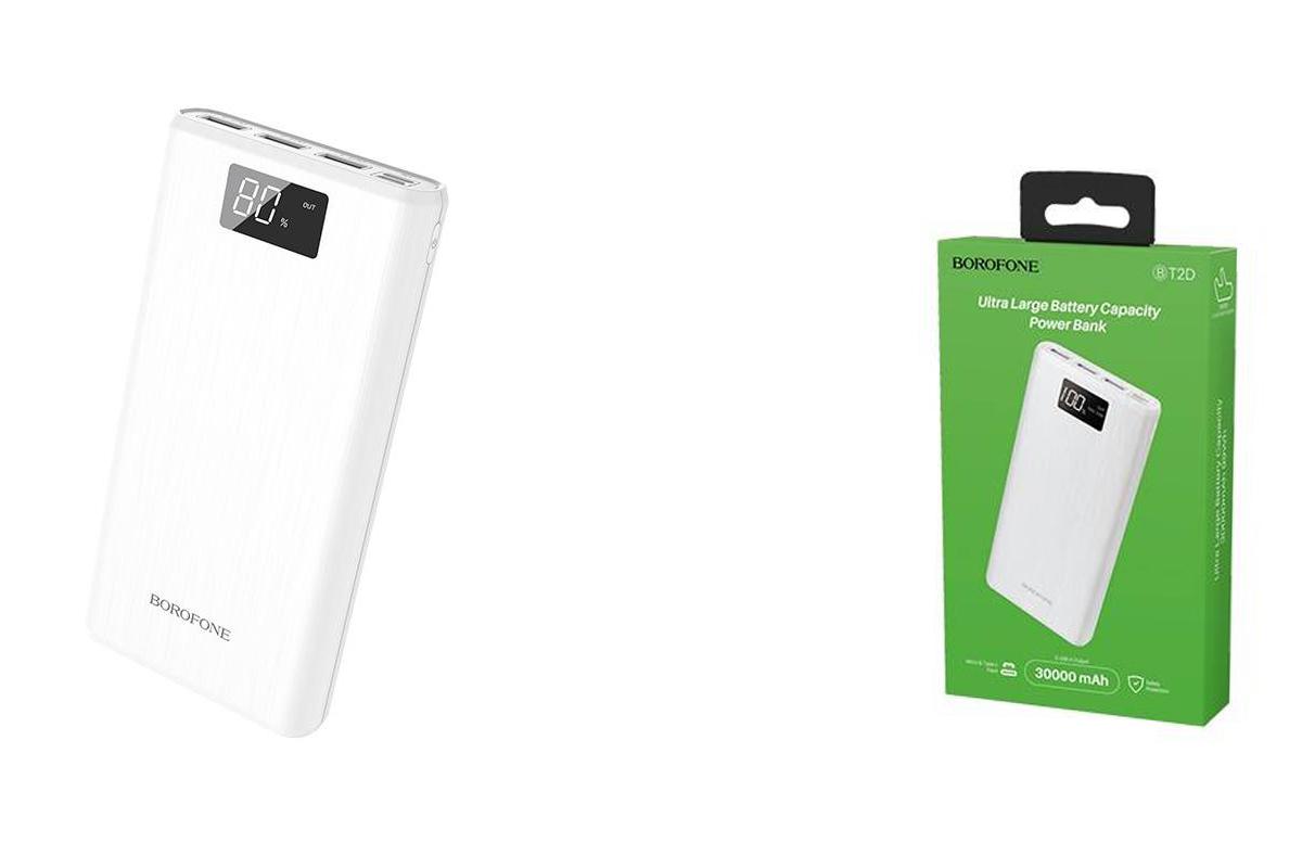 Универсальный дополнительный аккумулятор BOROFONE BT2D Fullpower power bank 30000mAh mAh  белый