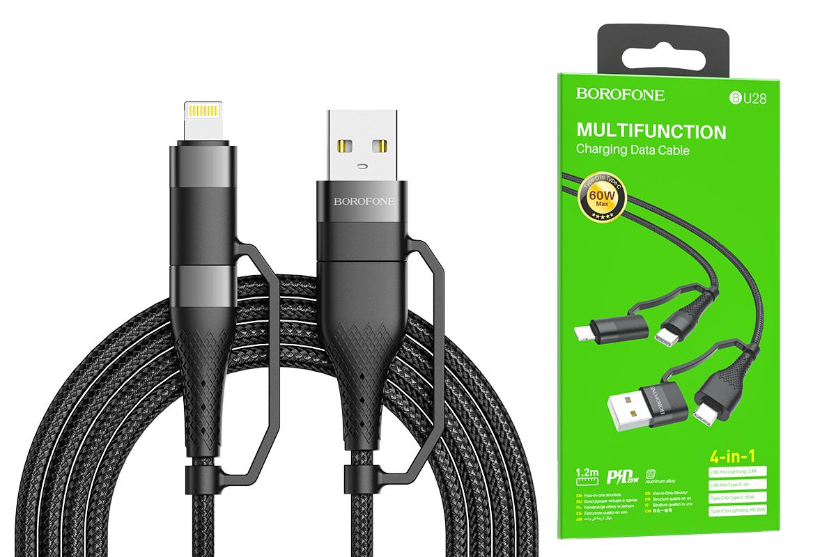 USB D.CABLE BOROFONE BU28 charging cable 4-in-1 (черный) 1 метр