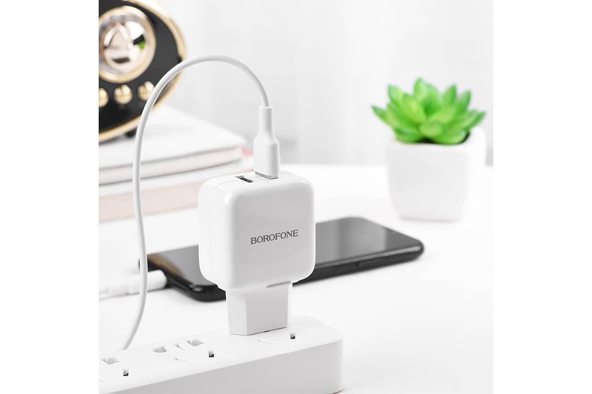 Сетевое зарядное устройство 2 USB 2100mAh  BOROFONE BA18 белый