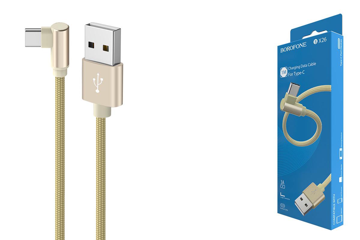 Кабель USB BOROFONE BX26 Express charging data cable for Type-C (золотой) 1 метр