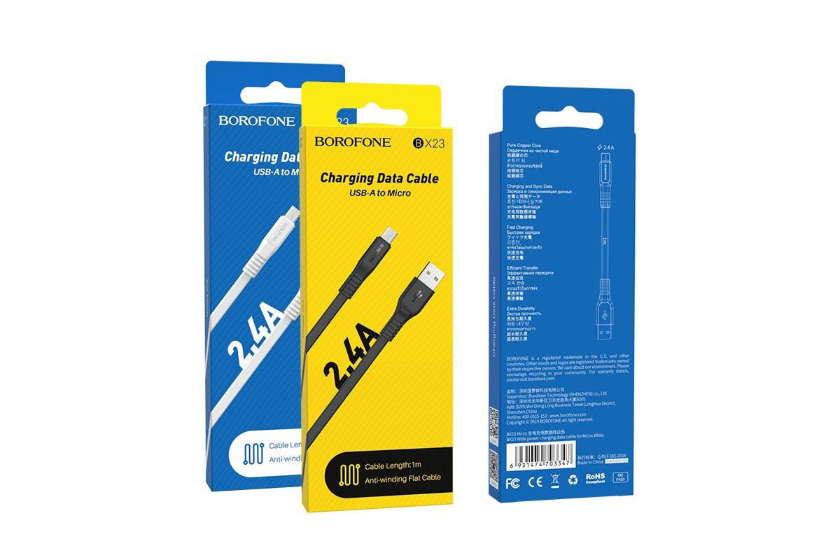 Кабель USB micro USB BOROFONE BX23 Wide power charging data cable (черный) 1 метр