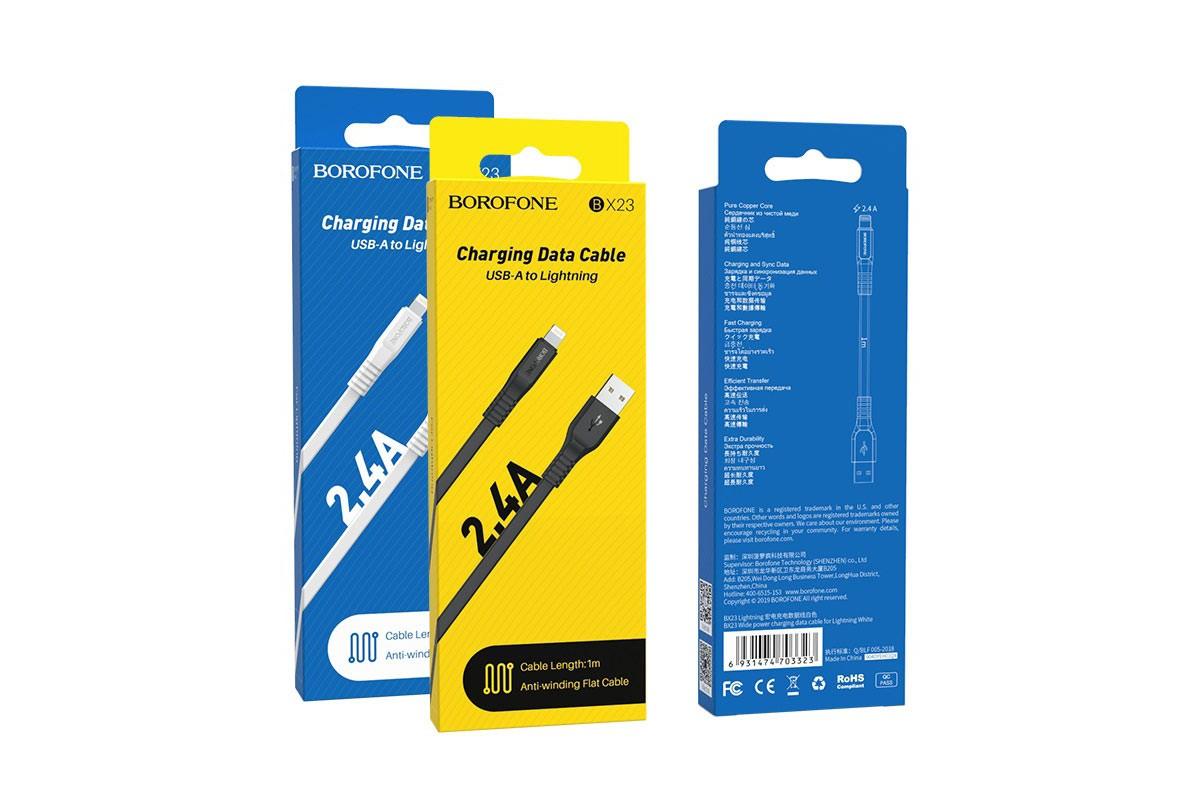 Кабель для iPhone BOROFONE BX23 Wide power charging data cable for Lightning 1м белый