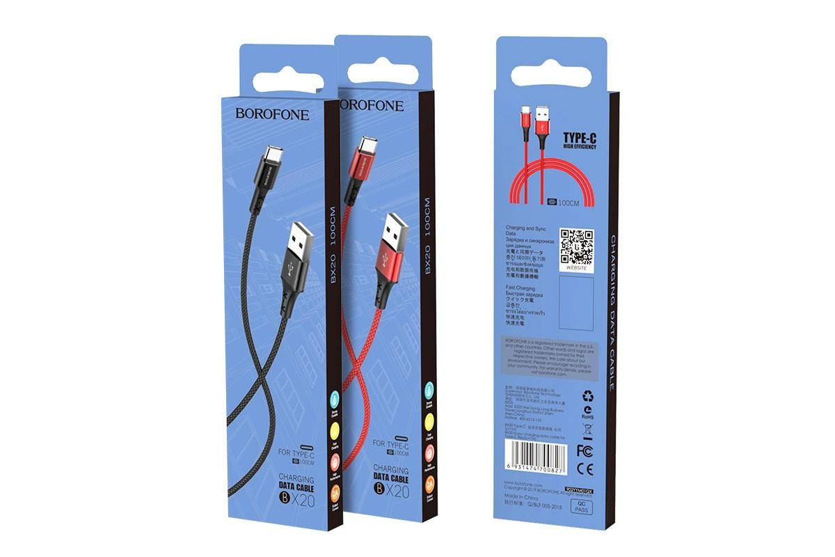 Кабель USB BOROFONE BX20 Enjoy charging data cable for Type-C (черный) 1 метр