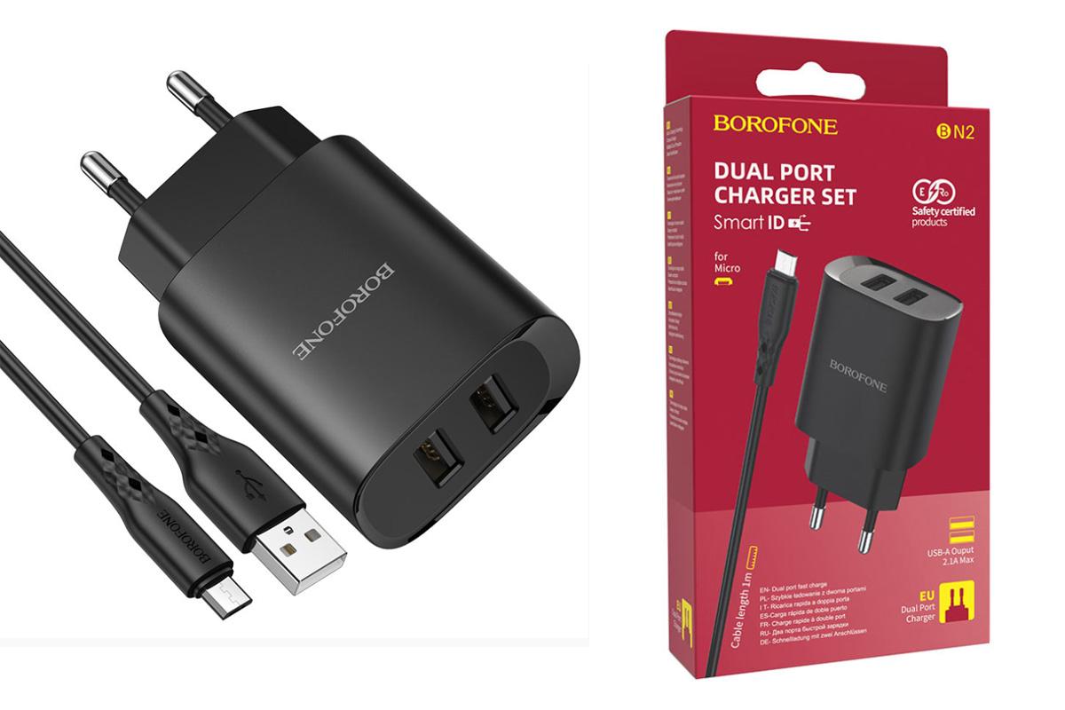 Сетевое зарядное устройство  2 USB 2100mAh + кабель micro USB BOROFONE BN2 Super Fast dual-port charger with cable черный